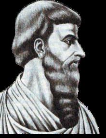 Анахарсис (Анақарыс) Скифский